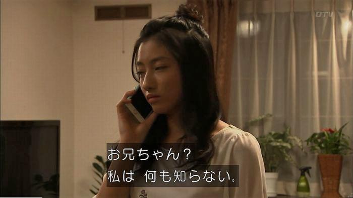ウツボカズラの夢6話のキャプ366