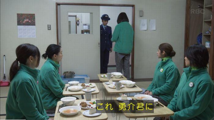 監獄のお姫さま 5話のキャプ379