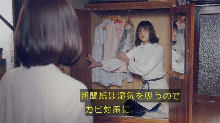 家政婦のミタゾノ 5話のキャプ276
