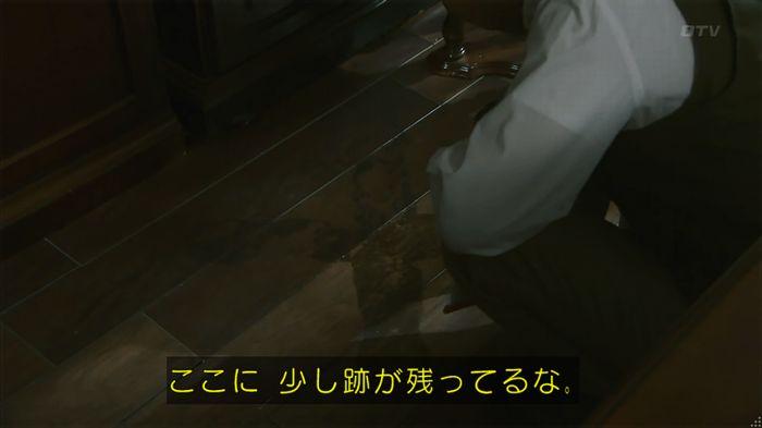 警視庁いきもの係 8話のキャプ270