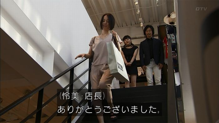ウツボカズラの夢2話のキャプ64