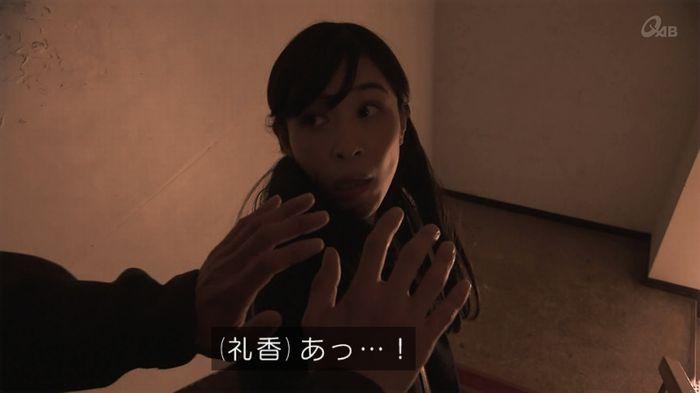 奪い愛 5話のキャプ514