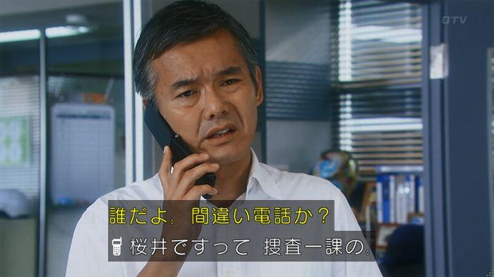 警視庁いきもの係 8話のキャプ564