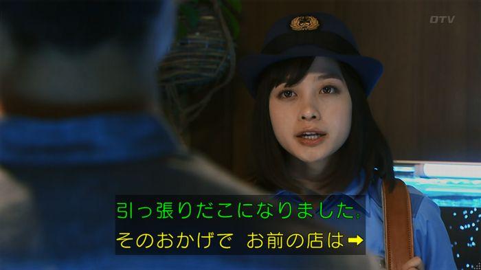 7話のキャプ711