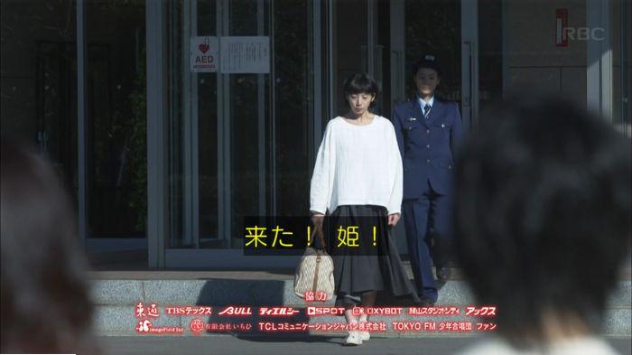 監獄のお姫さま 最終話のキャプ643