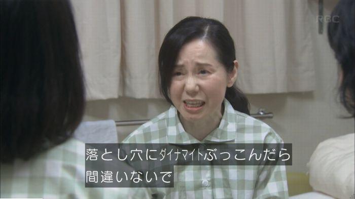 監獄のお姫さま 7話のキャプ210
