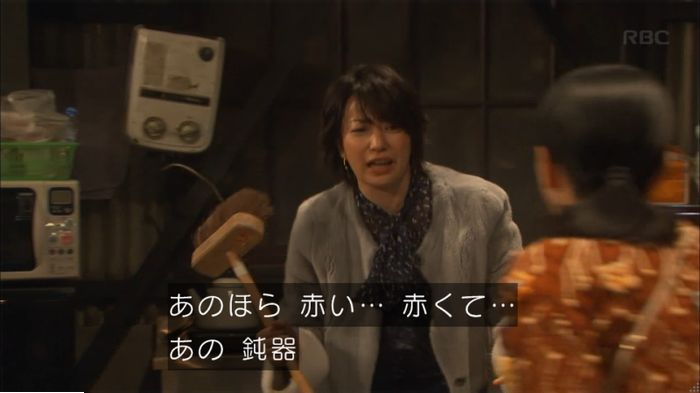 監獄のお姫さま 7話のキャプ46