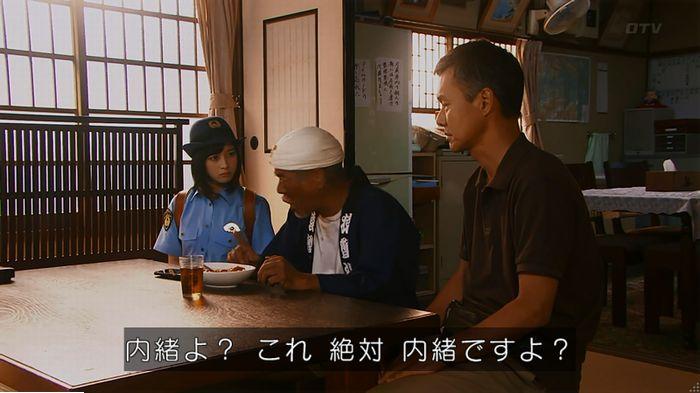 警視庁いきもの係 9話のキャプ281