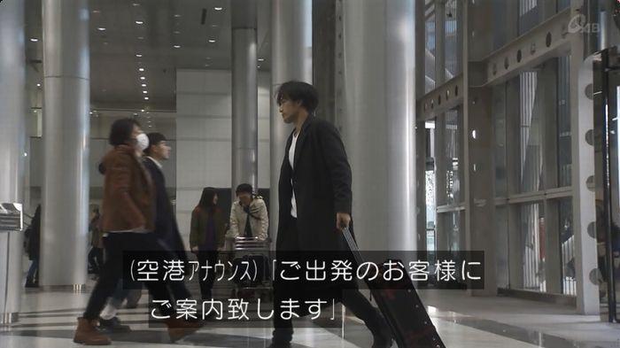 奪い愛 6話のキャプ674