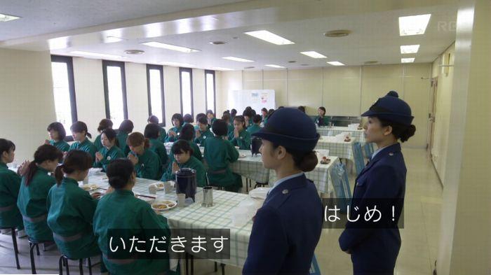 監獄のお姫さま 3話のキャプ588