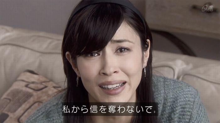 奪い愛 4話のキャプ513
