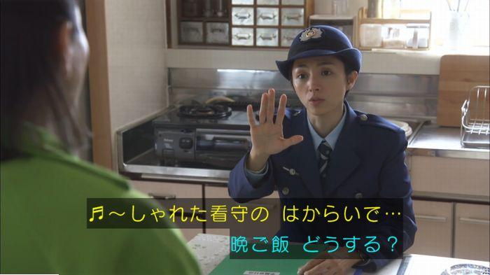 監獄のお姫さま 8話のキャプ642