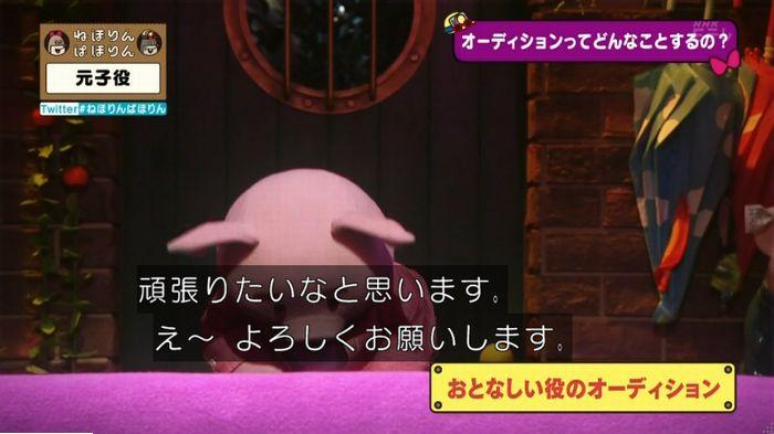 ねほりん元子役のキャプ78