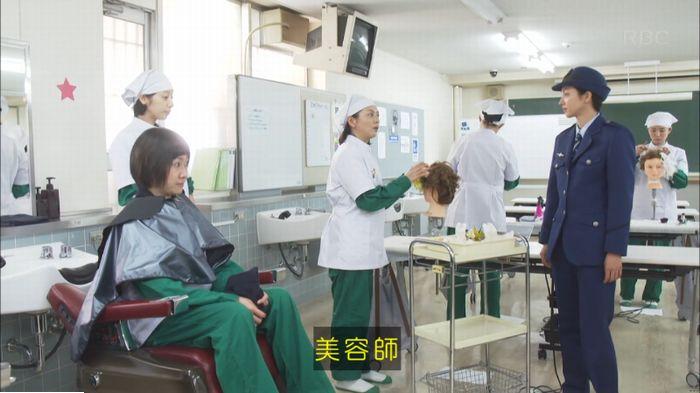 監獄のお姫さま 7話のキャプ593