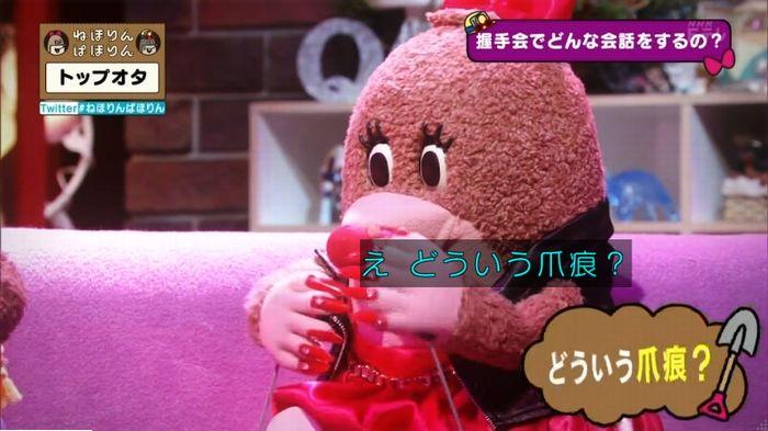 ねほりんぱほりんのキャプ205