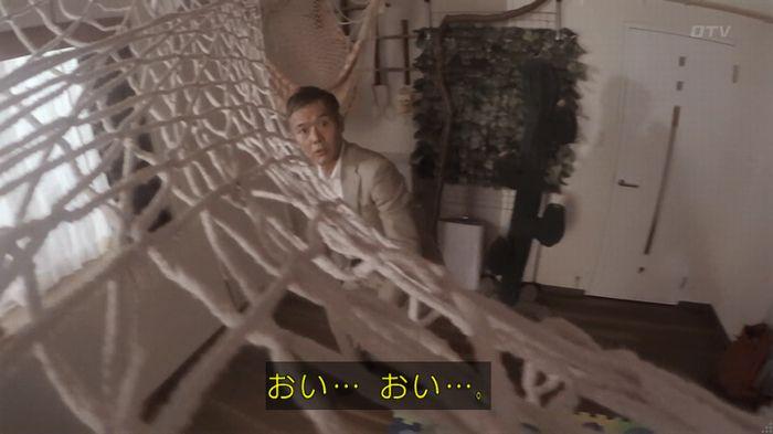 いきもの係 5話のキャプ214