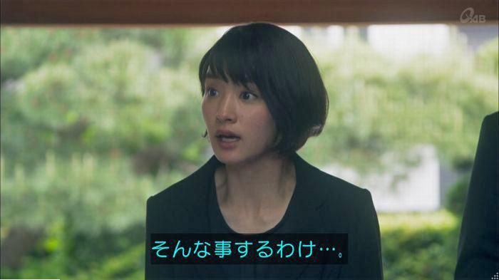 家政夫のミタゾノ4話のキャプ664