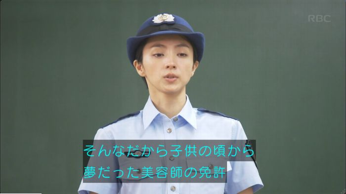 監獄のお姫さま 5話のキャプ171