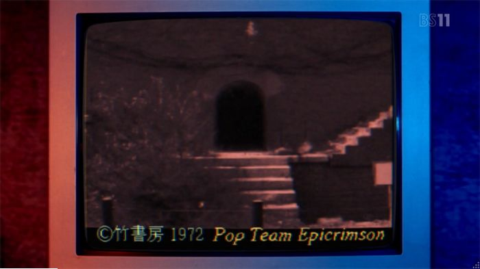 ポプテピピックのキャプ176