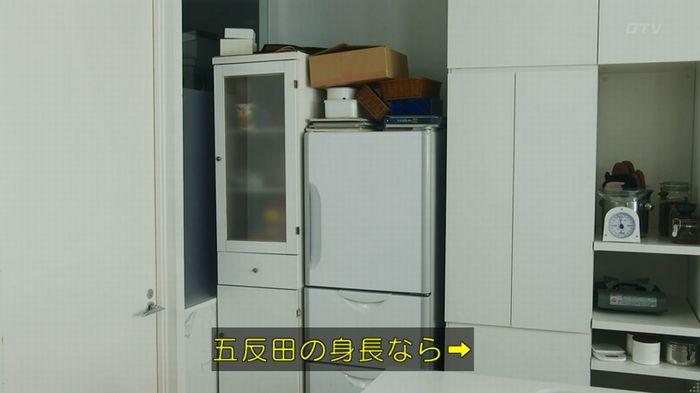 いきもの係 5話のキャプ258