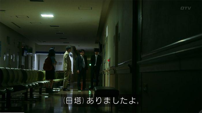 警視庁いきもの係 9話のキャプ769