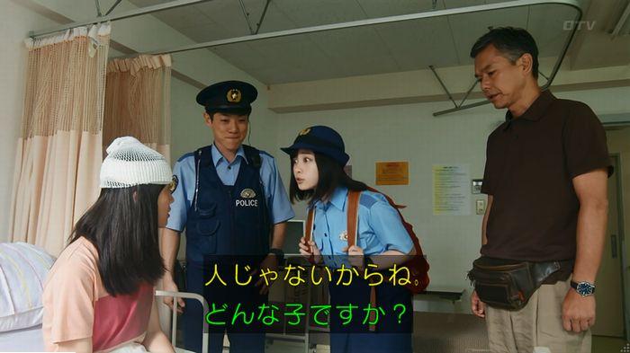 警視庁いきもの係 9話のキャプ231