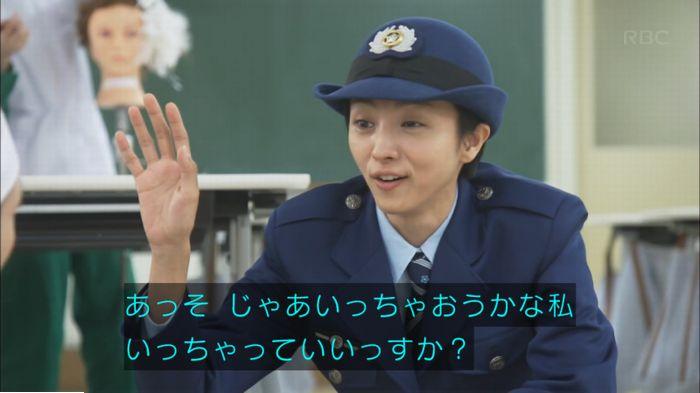監獄のお姫さま 7話のキャプ578