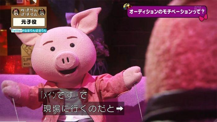 ねほりん元子役のキャプ155