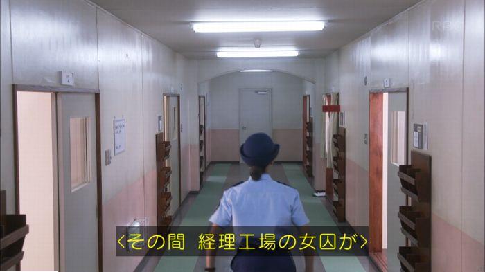 監獄のお姫さま 5話のキャプ285