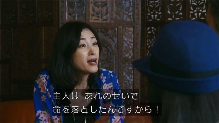 警視庁いきもの係 8話のキャプ439