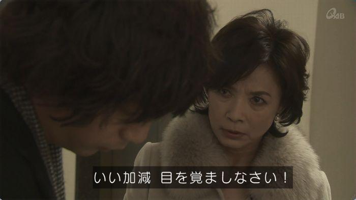 奪い愛 5話のキャプ96