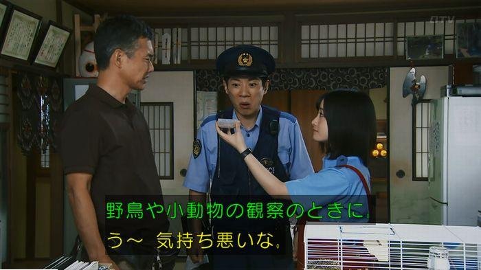 警視庁いきもの係 9話のキャプ159