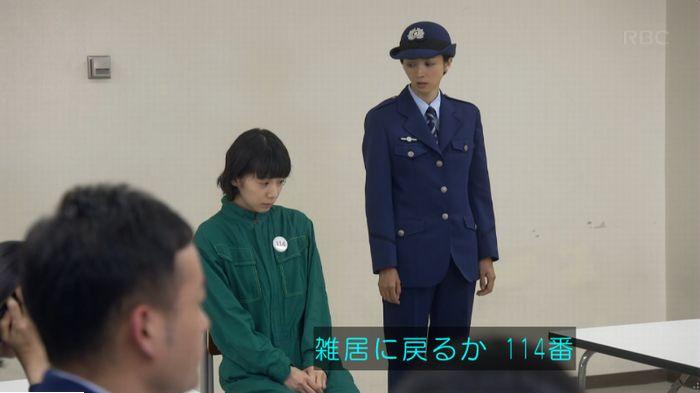 監獄のお姫さま 3話のキャプ291