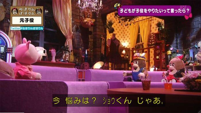 ねほりん元子役のキャプ484