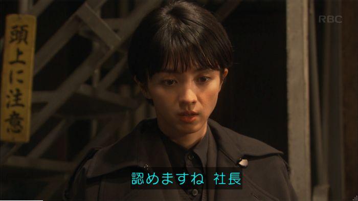 監獄のお姫さま 4話のキャプ716