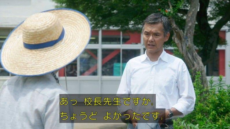 いきもの係 4話のキャプ341