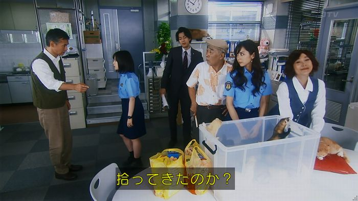警視庁いきもの係 8話のキャプ66