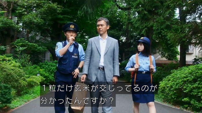 いきもの係 2話のキャプ131