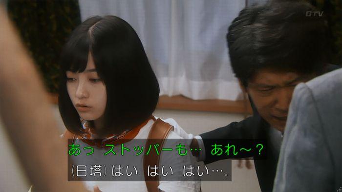 いきもの係 5話のキャプ128