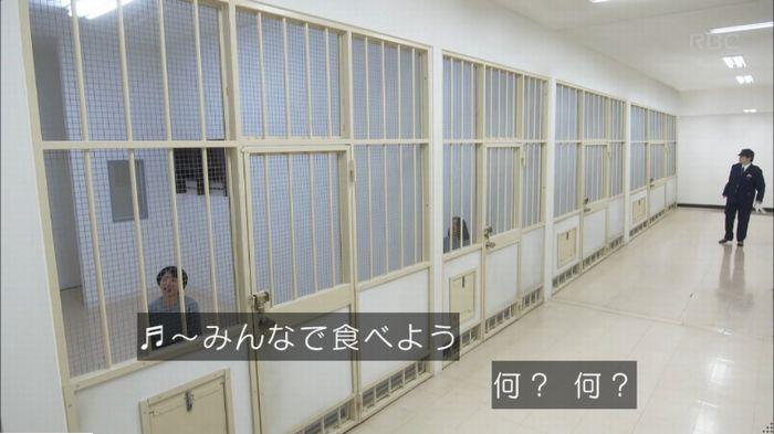 監獄のお姫さま 最終話のキャプ155