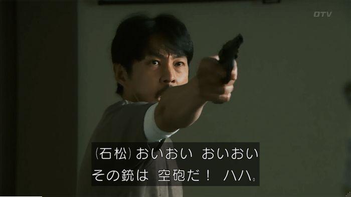 警視庁いきもの係 最終話のキャプ574