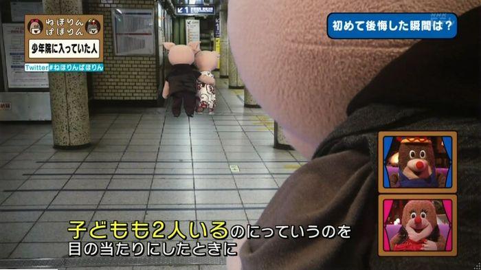 ねほりんぱほりんのキャプ331