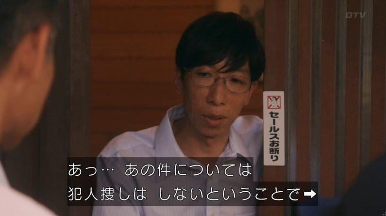 いきもの係 4話のキャプ615