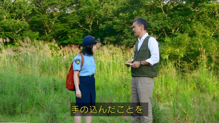 警視庁いきもの係 最終話のキャプ236