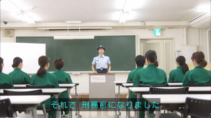監獄のお姫さま 5話のキャプ174