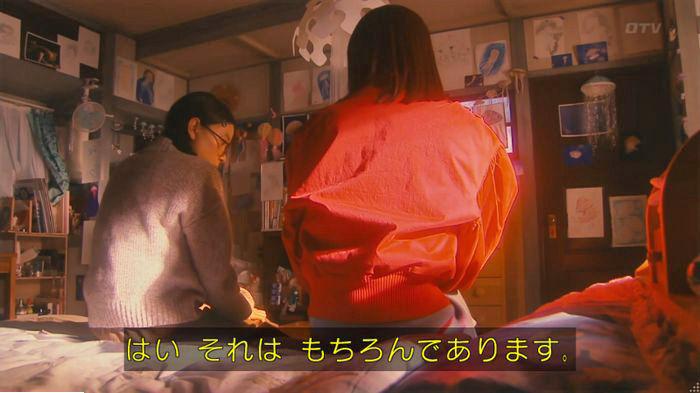 海月姫7話のキャプ345