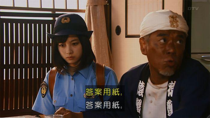 警視庁いきもの係 9話のキャプ303