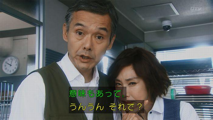 7話のキャプ95