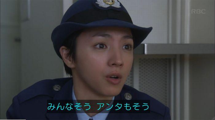 監獄のお姫さま 8話のキャプ202