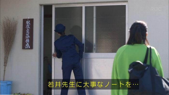 監獄のお姫さま 8話のキャプ623